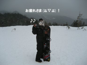 08_04_01_14