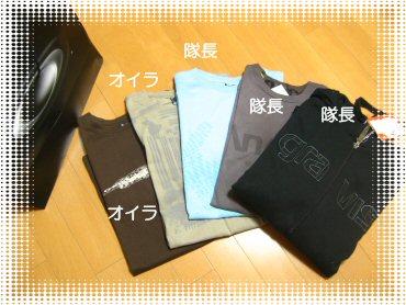 08_09_09_01