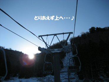 08_12_10_02