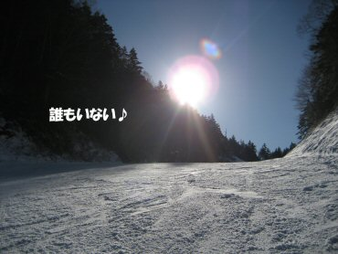 08_12_10_04