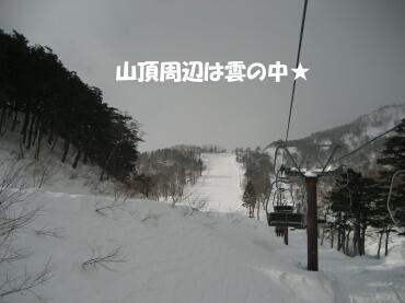 09_01_07_06