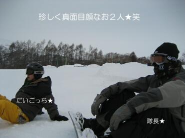 09_03_12_02_2