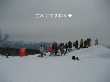 09_03_12_04_2