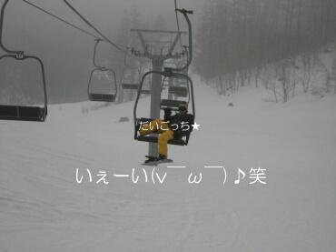 09_03_26_07