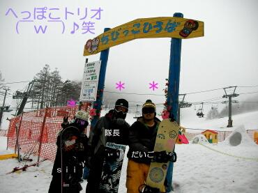 09_03_26_12