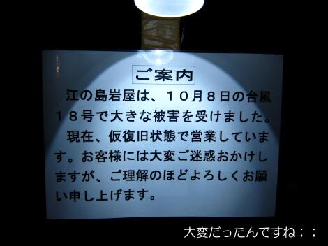 09_11_25_05