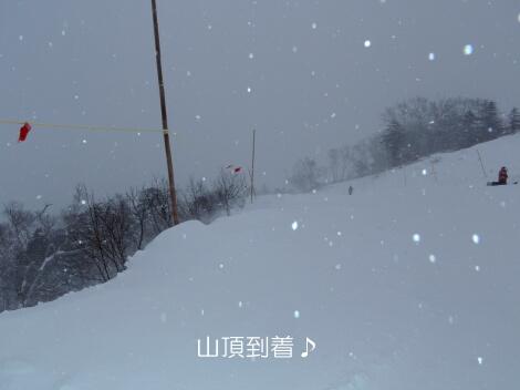 10_01_14_03