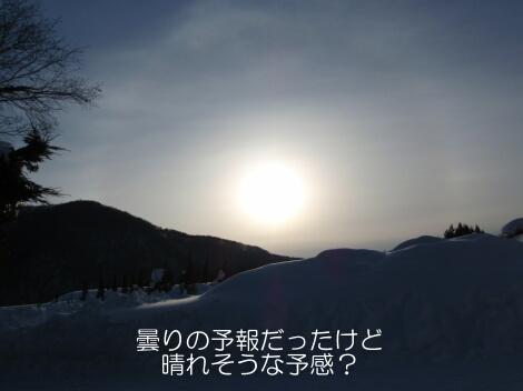 10_01_14_06