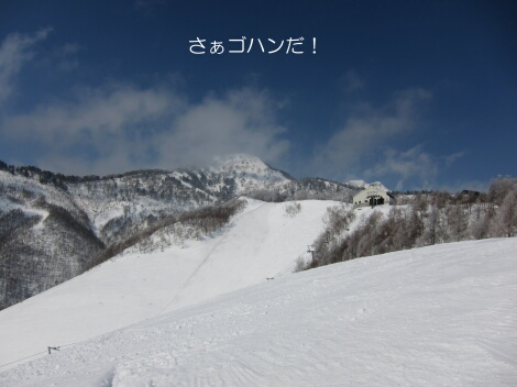 10_02_25_12