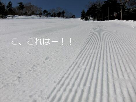 10_03_06_07