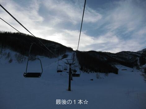 10_03_19_05