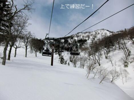 10_03_19_08