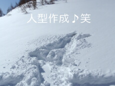 10_03_26_06_230
