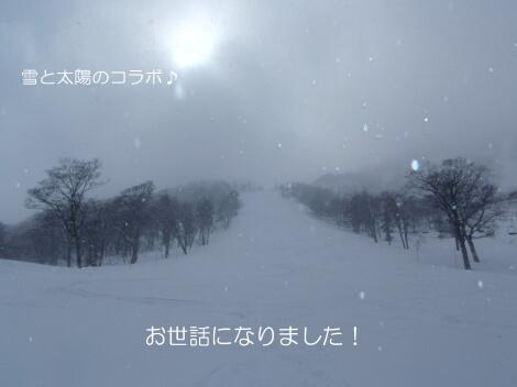 10_04_02_13_2