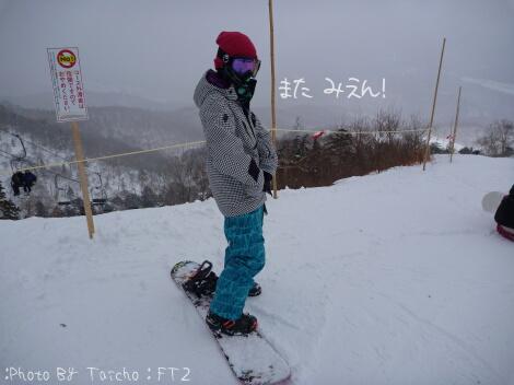 11_01_13_05