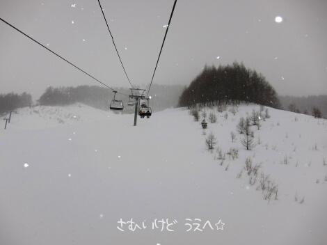 11_01_13_11