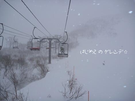 11_12_27_01