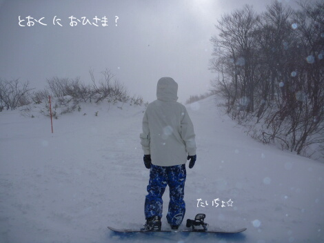 11_12_27_03