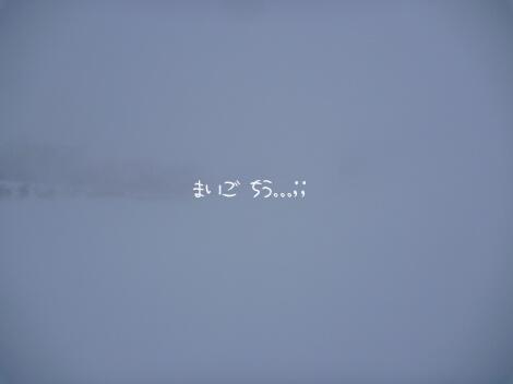 11_12_27_08