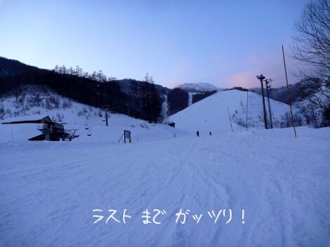 12_01_04_15_1