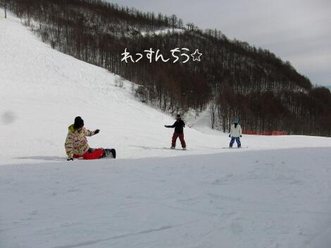 12_01_06_08