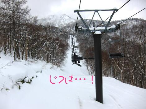 12_01_30_03