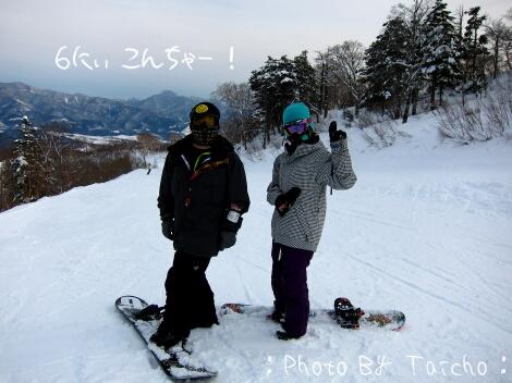 12_01_30_09