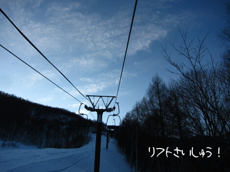 12_02_26_08