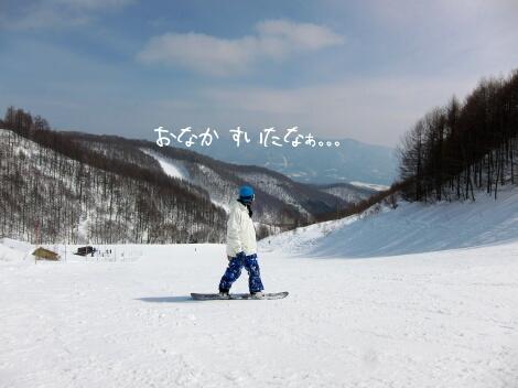 12_03_16_03
