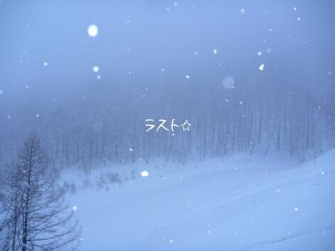 12_03_18_04