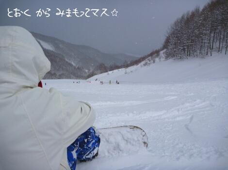 12_03_18_18