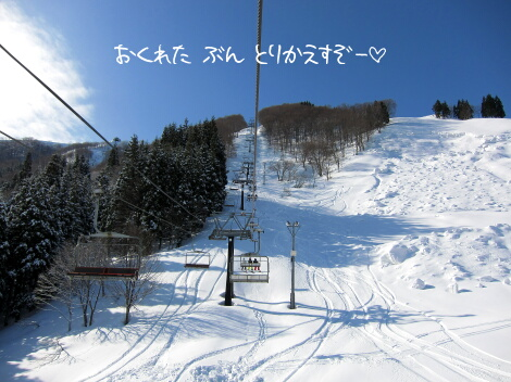 12_03_23_01