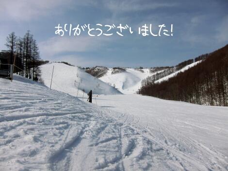 12_04_27_17