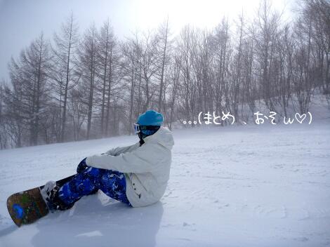 12_09_10_01