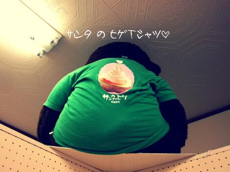 12_09_16_01