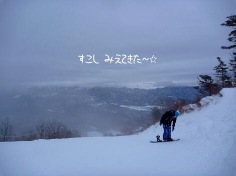 12_12_30_07