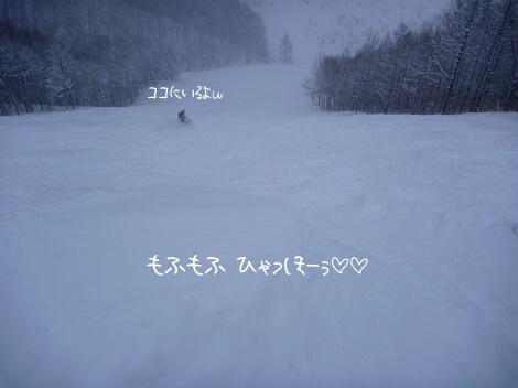 13_01_14_08