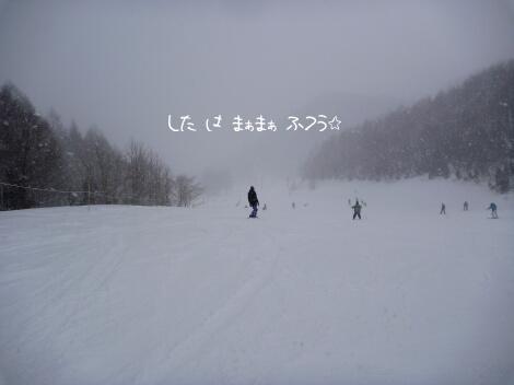 13_02_11_06