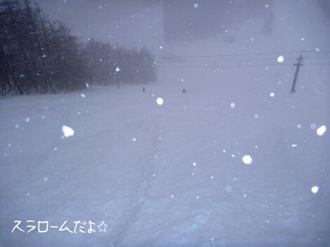 14_01_13_10