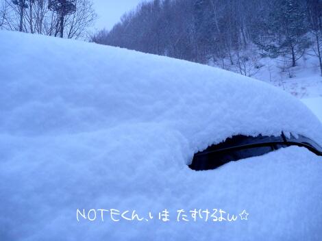 14_01_19_14
