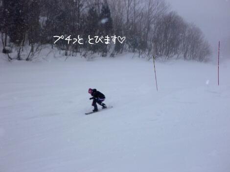 14_01_19_8