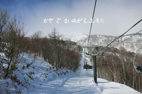 14_01_26_13