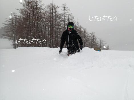 14_03_07_3