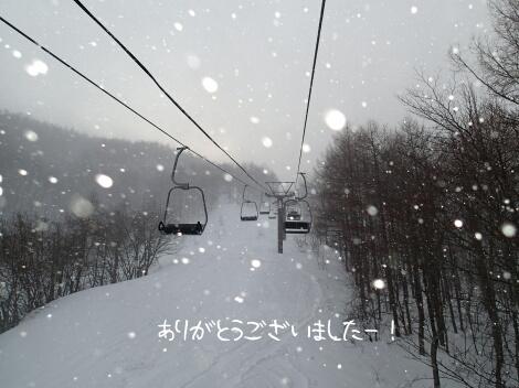 14_03_16_15