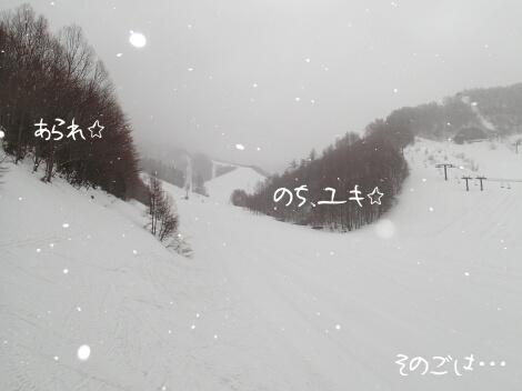 14_03_20_1