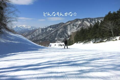 14_03_25_14