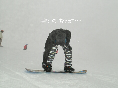 14_03_30_2