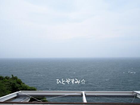 13_05_26_09