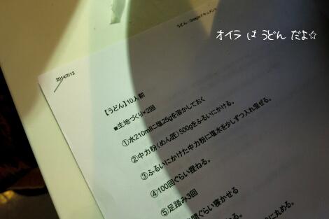 14_07_13_03