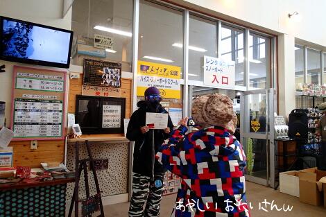 15_01_18_13